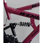 Bicicleta aro 26 full 21v pink/preto wrp mania
