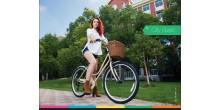 """Bicicleta Aro 27.5"""""""